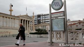 Κλειστό και το μετρό στην Αθήνα λόγω της απεργίας