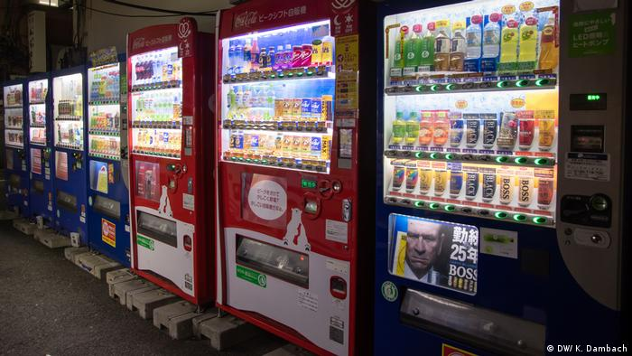 Japan's love affair with vending machines