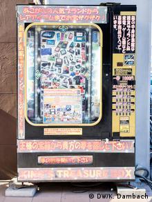 Japan Tokio Automatenverkauf