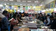 New Delhi World Book Fair (NDWBF) 2018 (DW/R. Chakraborty)
