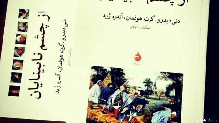 Screenshot Mahi Verlag Eskandar Abedi (Mahi Verlag)