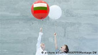 NEU Kinder Ballon Bulgarien