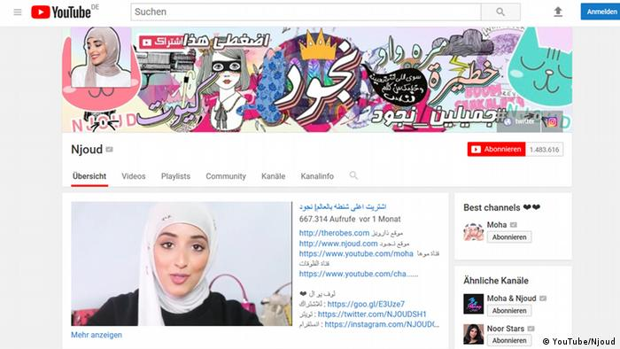 YouTube Screenshot - Njoud (YouTube/Njoud)