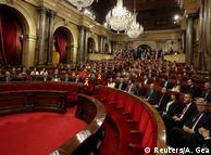 Новий парламент Каталонії зібрався на перше засідання