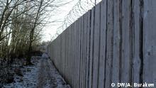 Das schlimmste Gefängnis in Belarus für politische Gefangene