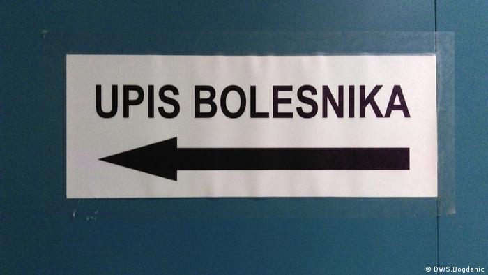 Krankenhaus, Gesundheitswesen in Kroatien