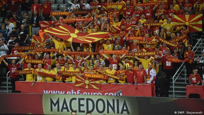 Mazedonien gegen Deutschland Handball (DW/P. Stojanovski)