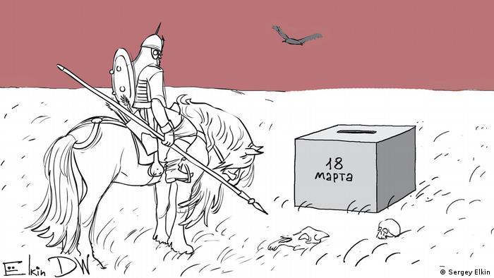 Карикатура - витязь на коне и с копьем перед избирательной урной с надписью 18 марта