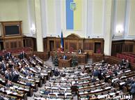 Принятие Радой закона о реинтеграции Донбасса и Крыма