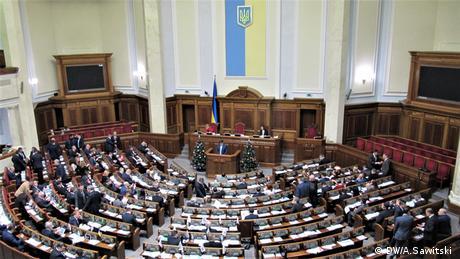 Підводні камені законопроекту про непідконтрольний Києву Донбас