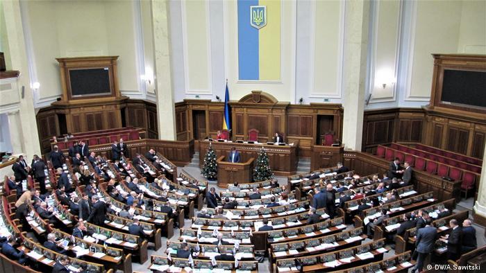 Обсуждение законов о Донбассе и о приватизации в Верховной раде 18 января 2018 года