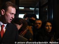 Олексій Навальний (фото з архіву)