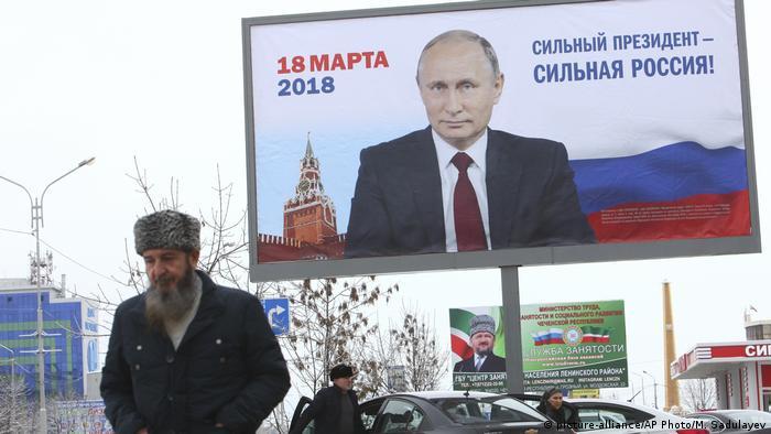 Putin election advertisement