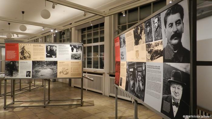 Выставка Разные войны в музее Берлин-Карлсхорст