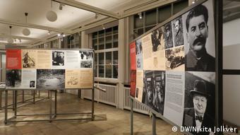 На выставке в музее Берлин - Карлсхорст