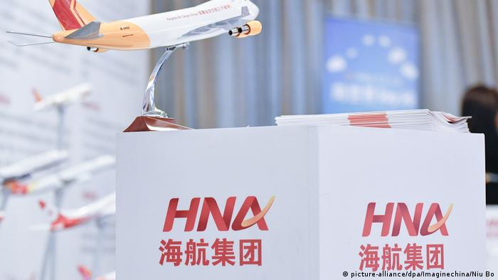 China HNA-Konzern (picture-alliance/dpa/Imaginechina/Niu Bo)