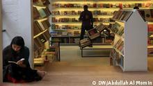 Bangladesch Dhaka Bücherläden