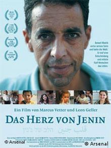 Plakat des Films Herz von Jenin. (Foto:Arsenal)