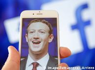 Facebook постав перед новими серйозними обвинуваченнями