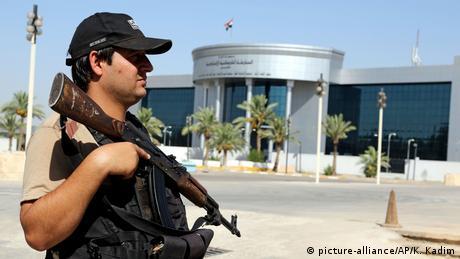В Іраку засудили до страти німкеню, яка допомагала ІД