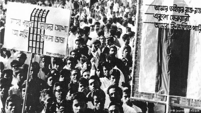 ১৯৫২ সালে ডাকসু নেতাদের নেতৃত্বে ভাষার অধিকার প্রতিষ্ঠার লড়াই