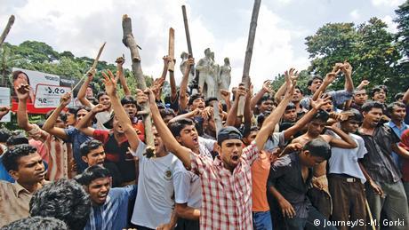 Bangladesch Historische Bilder (Journey/S.-M. Gorki)