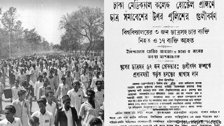 Bangladesch Historische Bilder (Journey/R. Hoque)