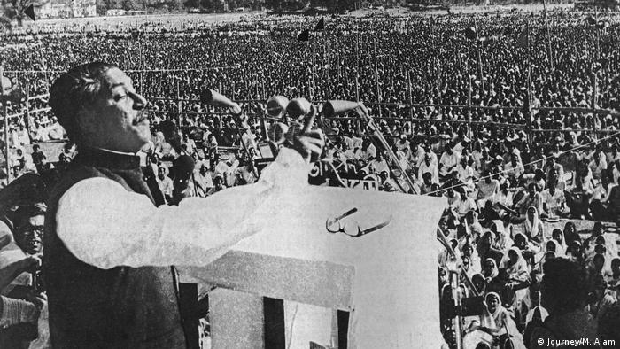 Bangladesch Historische Bilder