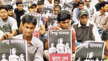 ***ACHTUNG: Bild nur zur abgesprochenen Berichterstattung nutzen!*** Rare photos of Bangladesh Liberation war 1971, 1969 mass protest, Language movement 1952, mass protest 1990 and students movement in 2002 and 2007. Rights: Journey/Z. Islam