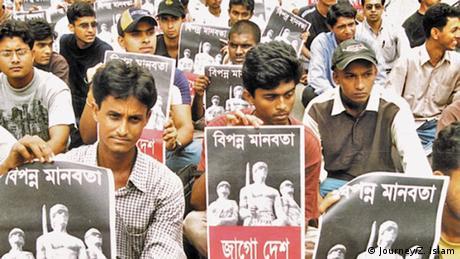 Bangladesch Historische Bilder (Journey/Z. Islam)