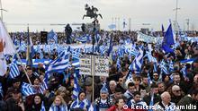 Демонстрация в Салониках