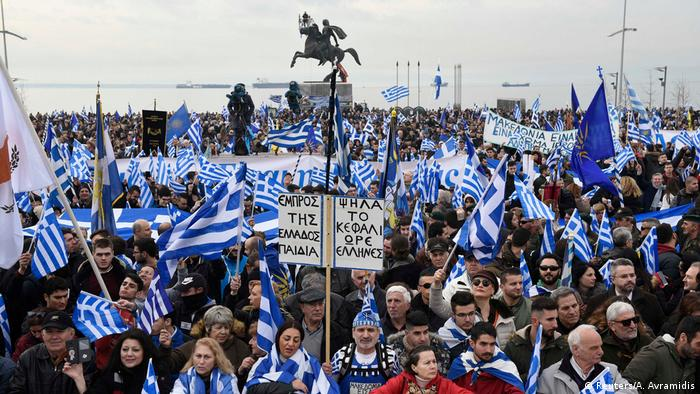 Protest in Thessaloniki