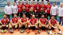 Irans Handball-Nationalmannschaft beim Asien-Cup 2018 in Südkorea