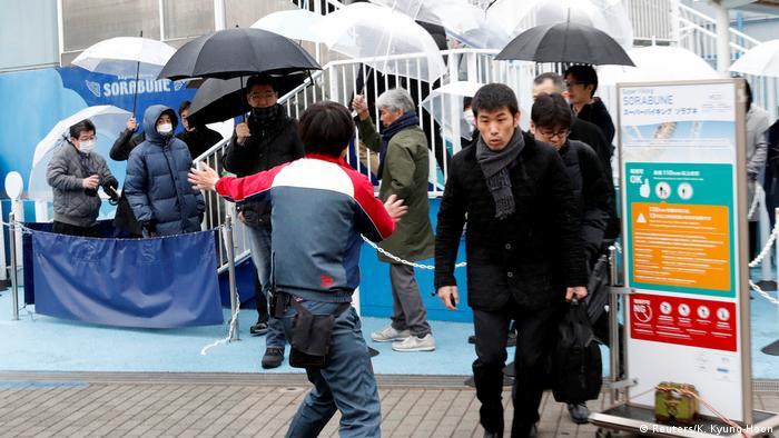Japan Tokyo military attack evacuation drill