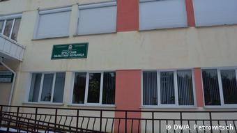 Брестская областная клиническая больница