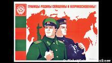 2. Sowjetischer Polster Die Grenzen sind heilig! aus dem Jahre 1977. Verlag Plakat (gibt es seit über 20 Jahren nicht mehr). Die Rechte sind frei. Das Foto wurde ebenso von unserem Mitarbeiter Wladimir Ansikeew hemacht.