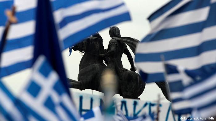 Griechenland Proteste in Thessaloniki Namensstreit Mazedonien (Reuters/A. Avramidis)