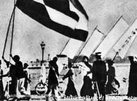 1919年5月4日:北京大学生上街示威