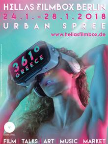 Plakat Hellas Filmbox Berlin: Frau mit Spacebrille