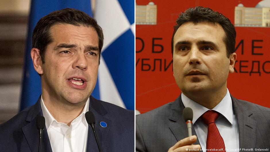 Greece and Macedonia strike deal on name dispute | DW | 12.06.2018