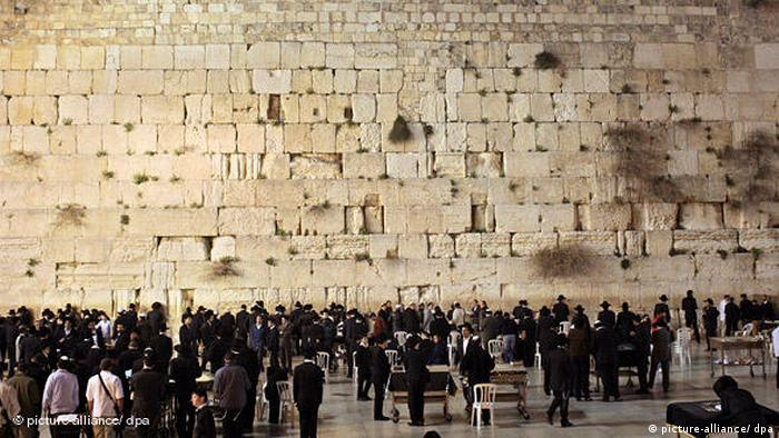 Bildgalerie Heilige Stätten Klagemauer Jerusalem Flash-Galerie (picture-alliance/ dpa)