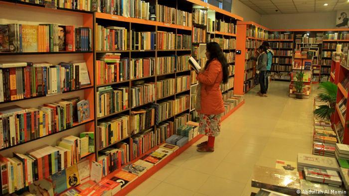 Bangladesch Buchhandlung in Dhaka (Abdullah Al Momin)