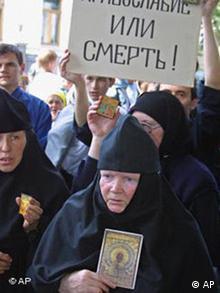 Protest gegen den Papst in Ukraine