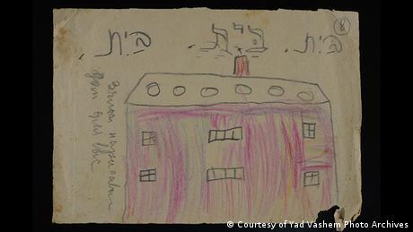 Un dibujo de niño muestra una casa.