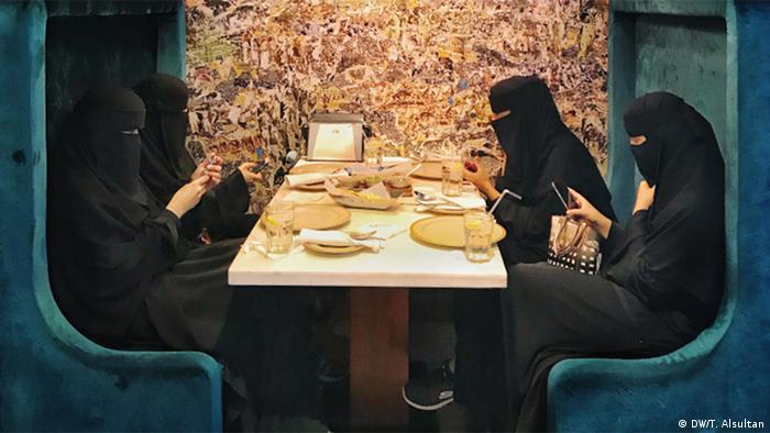 Saudi-Arabien Frauen in Riad (DW/T. Alsultan)