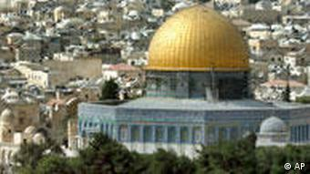 The Dome of the Rock mosque, Jerusalem