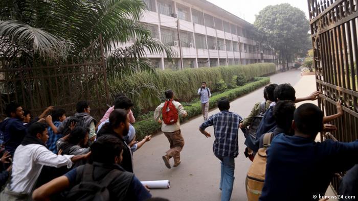 Bangladesch Gewalt unter Studentengruppen (bdnews24.com)