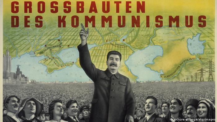 Немецкий плакат Великие стройки коммунизма