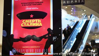 Russian poster for The Death of Stalin (picture-alliance/Tass/Kirill Kukhmar)