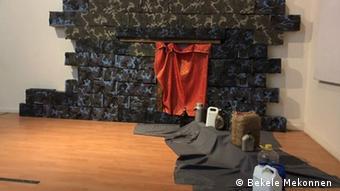 Äthiopien Ausstellung BARUD & BERGUD
